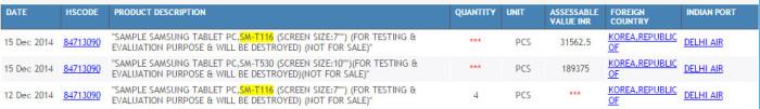 Samsung-Galaxy-Tab-4-Lite-3-700x101